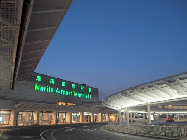 成田空港-千葉県の医療脱毛クリニック、脱毛サロン-ヒゲ脱毛、メンズ全身脱毛